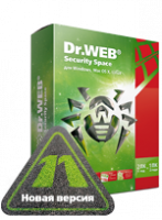 Dr.Web Security Space (коробка)